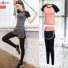 瑜伽服 夏季健身房運動套裝女二件套速干晨...
