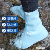 紓困振興 硅膠雨鞋套防水防滑加厚防雪高筒耐磨成人可愛時尚雨靴兒童男女士 奇思妙想屋