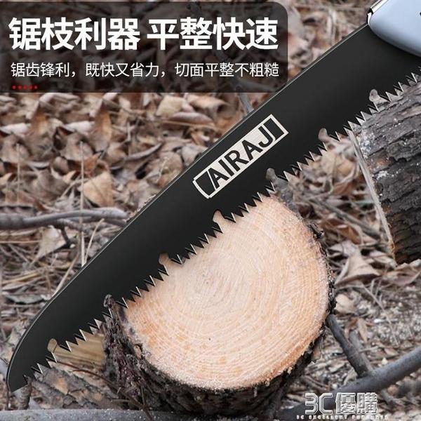 鋸樹鋸子手鋸木工快速摺疊鋸木頭手工據神器伐木刀鋸家用小型手持 3C優購