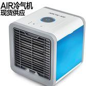 冷風機辦公室加濕器迷你制冷usb空調便攜式風扇 野外之家