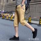 短褲 新款夏季七分褲男純色修身休閒褲韓版青年夏天中褲透氣短款7分褲 16【618特惠】