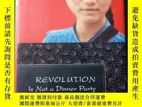 二手書博民逛書店Revolution罕見is not a dinner part