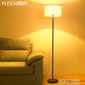 北歐落地燈現代簡約客廳沙發臥室床頭燈LED書房創意溫馨立式台燈 ATF poly girl
