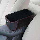車載置物盒 收納盒置物盒多功能創意車內儲物箱車用車載雜物盒用品【快速出貨八折鉅惠】