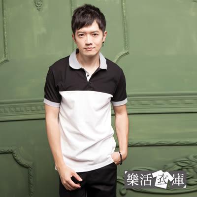 【JS5809】雙色經典條紋拼接網眼棉質短POLO衫(共三色)● 樂活衣庫