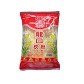 龍口炊粉 (米粉)*2包