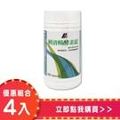 利清暢體內環保酵素錠400mg(120錠)(四入組)【合康連鎖藥局】