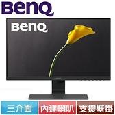 BenQ GW2381 23型 光智慧護眼螢幕