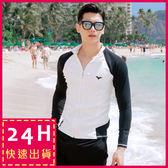 梨卡★現貨 - 男款長袖三件式黑白衝浪衣潛水服拉鍊外套泳衣套裝泳裝泳衣CR413-1