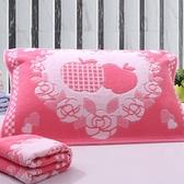 一對裝純棉枕巾柔軟全棉卡通不掉色加厚加大枕頭巾【聚寶屋】