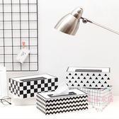 北歐風格木質紙巾盒 簡約創意客廳抽紙盒家用餐巾紙抽盒收納盒