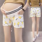 休閒短裤  夏季款2018新款時尚外穿春裝低腰安全保險打底女夏裝 GB2243『優童屋』