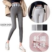 EASON SHOP(GW9405)實拍純色坑條紋腰間字母刺繡鬆緊腰收腰打底內搭褲女高腰休閒褲運動褲小腳窄管褲