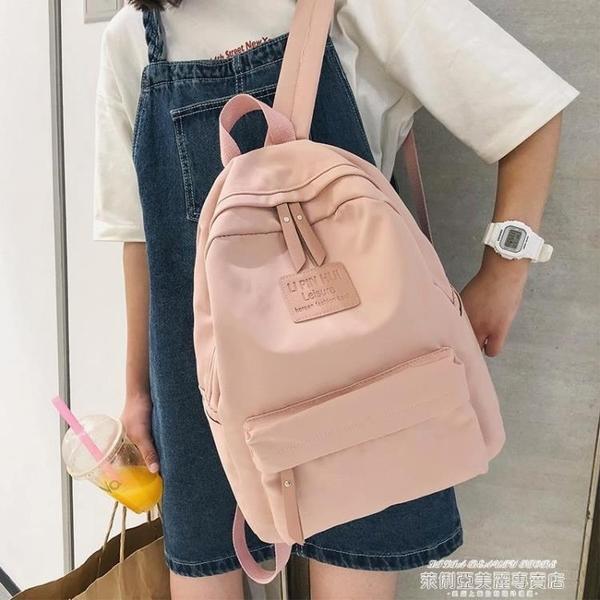 帆布後背包書包背包女後背包韓版網紅新款百搭高中學生純色校園帆布包 萊俐亞