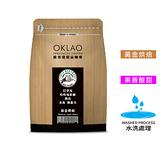 【歐客佬】巴拿馬 哈特曼莊園 藝伎 微批次 水洗 咖啡豆 (半磅) 黃金烘焙 (11020624)