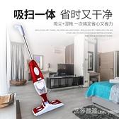 吸塵拖把充電手推多 家用無線掃地機吸塵器掃地機~  ~