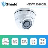 神盾安控 | G45系列 MDWA3020GTL 兩百萬像素 1080P 網路型監控攝影機| 支援ONVIF