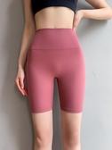 健身短褲瑜伽褲高腰提臀五分健身褲夏薄款運動褲女跑步速乾緊身褲短褲 雙11 伊蘿