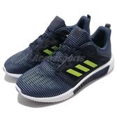 【五折特賣】adidas 慢跑鞋 Climacool Vent M 深藍 綠 透氣涼感 男鞋 【PUMP306】 CM7397