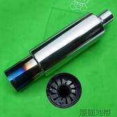 汽車排氣管改裝跑車音炸街聲浪通用帶回壓排氣筒跑車聲音響鼓直排