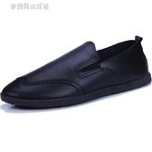 皮鞋 豆豆鞋男士休閒皮鞋潮鞋懶人個性百搭韓版一腳蹬男鞋 〖夢露時尚女裝〗