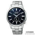 CITIZEN 星辰 NK5000-98L 小秒針復古 機械錶 /藍