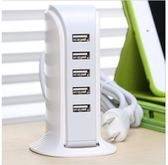 多孔USB充電器 5孔USB充電器 帆船排插 家用旅行插座 手機充電器