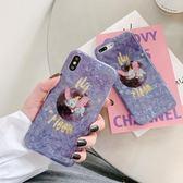 手機殼 可愛貝殼紋小飛象iphoneXS MAX手機殼蘋果7/ 【快速出貨】
