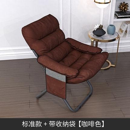 懶人沙發 懶人沙發椅創意躺椅陽臺單人椅小型榻榻米宿舍網紅可愛靠背椅
