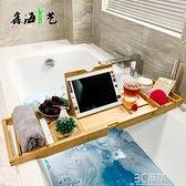 浴缸架歐式竹制伸縮泡澡支架防滑多功能浴盆收納擱置板浴缸置物架HM 3C優購