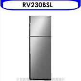 《X折》日立【RV230BSL】230公升雙門(與RV230同款)冰箱BSL星燦銀