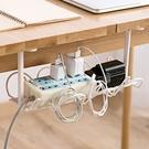 桌底排插電源線置物架 (不挑色) P0792 插線板 集線盒 理線盒 插座 居家收納