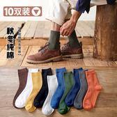 襪子男長襪純棉潮流秋季男士中筒韓版學院風吸汗防臭秋冬長筒10雙 美芭