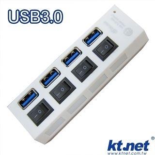 【台中平價鋪】全新 KTNET 藍極光 USB3.0 HUB集線器 4埠+電源-白色 台灣晶片 *附加外接電源*
