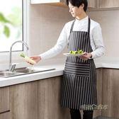 日本廚房做飯防油圍裙女士時尚炒菜圍腰家居布藝日式防水掛脖罩衣「時尚彩虹屋」