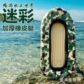 加厚充氣船橡皮艇氣墊船3人皮劃艇雙人釣魚船折疊船氣墊 aj14144【愛尚生活館】