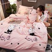 網紅款ins風四件套床上用品單人學生宿舍床單被套被子被單 夢想生活家