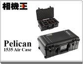 ★相機王★Pelican Case 1535TP Air 氣密箱〔TrekPak隔層版〕1535 TP 免運【接受預訂】