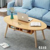 北歐茶几簡約現代小戶型客廳沙發邊桌家用臥室小圓桌移動小茶几桌 xy4557【優品良鋪】