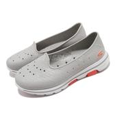 Skechers 休閒鞋 Go Walk 5-Sun Kissed Wide 寬楦 灰 橘 女鞋 水鞋 排水設計 套入式 懶人鞋【PUMP306】 111105WGRY