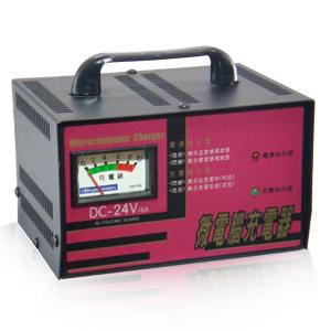 AR系列微電腦自動充電機 (AR2406系列-24V6A)