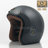 【M2R BB-300 水泥灰 超質感 Bulldog 安全帽 復古帽】可搭風鏡、可自取、小帽款
