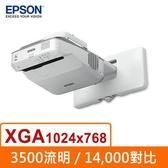 EPSON EB-680 超短焦商務投影機【3500流明 / 0.32投射比 / 數位式梯形修正】
