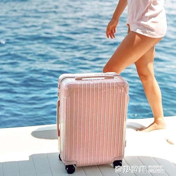 粉色行李箱女26網紅ins潮拉桿箱24寸男學生32大容量密碼旅行箱子【全館免運】vpn