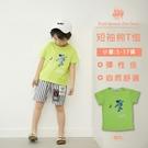 男童棉T恤 太空人短袖上衣 [98002] 小童 春夏 童裝 RQ POLO 5-17碼 現貨