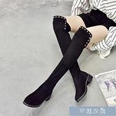 長靴女過膝高筒靴子女2021新款秋冬網紅瘦瘦靴馬丁長筒靴平底粗跟 快速出貨