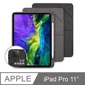 JTLEGEND JTL iPad Pro 2020 Amos 11吋 相機快取多角度折疊布紋皮套(含Apple pencil槽) [富廉網]
