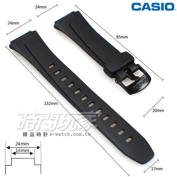 18mm 24mm錶帶 CASIO卡西歐 橡膠錶帶 黑色 錶帶 W-752-1AV適用 W-755-1AV適用 B18-W-752黑
