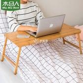 床上小桌子 木馬人折疊筆記本電腦小書桌子床上家用宿舍懶人簡約現代寫字臥室 伊芙莎YYS