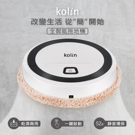豬頭電器(^OO^) - Kolin 歌林 智能乾濕兩用自動拖地機 【KTC-MN242】